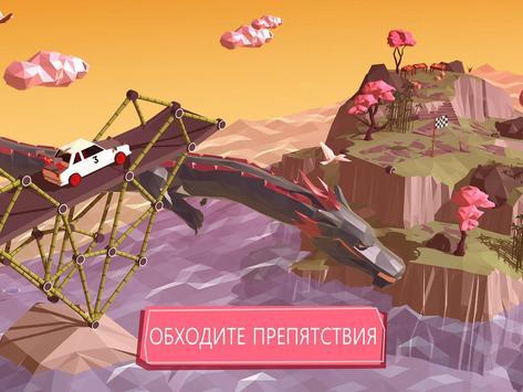 Build a Bridge! скриншот 20