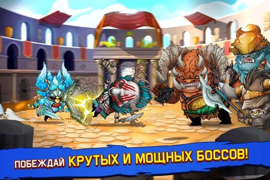 Tiny Gladiators скриншот 4