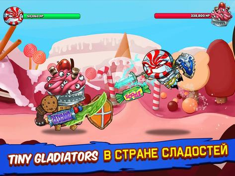 Tiny Gladiators скриншот 8