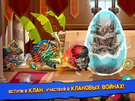 Tiny Gladiators скриншот 9