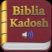 Biblia Kadosh Con Audio ícone