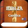 Biblia Católica Con Audio Gratis आइकन