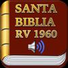 Biblia Reina Valera 1960 Con Audio Zeichen