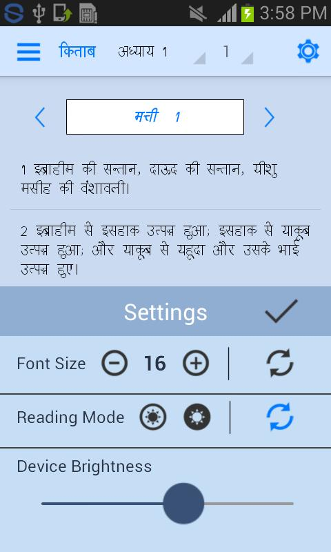 Hindi Bible (Pavitra Bible) for Android - APK Download