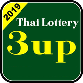 Thai Lottery Books for Android - APK Download