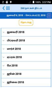 Tamil Bible ảnh chụp màn hình 3