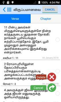 Tamil Bible ảnh chụp màn hình 1
