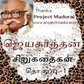 Tamil Stories 1-Jayakanthan