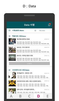 서평-백군대학 screenshot 3