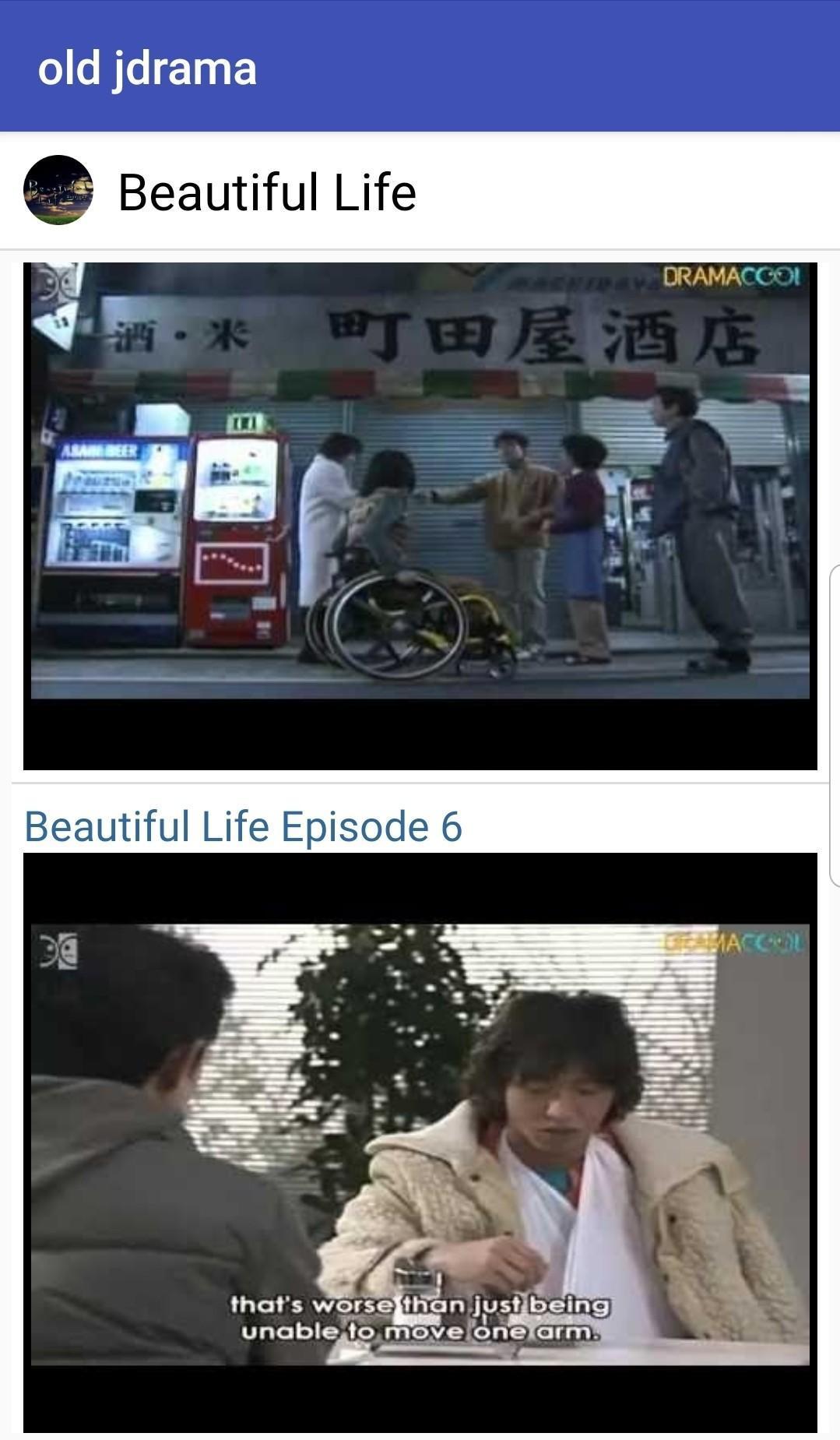 JDrama - old Japanese Drama, JDorama for Android - APK Download