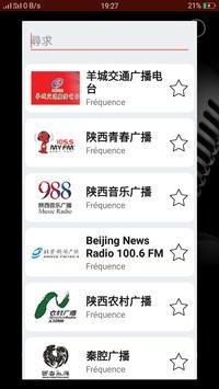 Radio china poster
