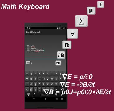 Farsi Keyboard Ekran Görüntüsü 17