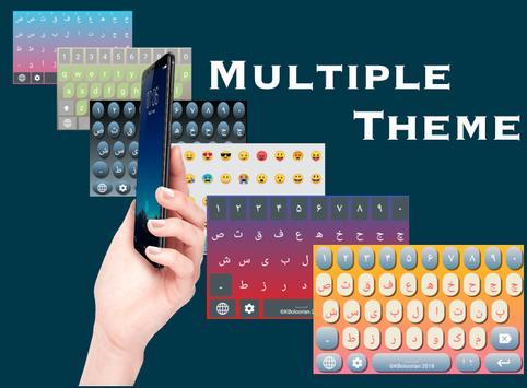 Farsi Keyboard Ekran Görüntüsü 3