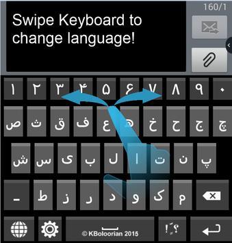 Farsi Keyboard Ekran Görüntüsü 4