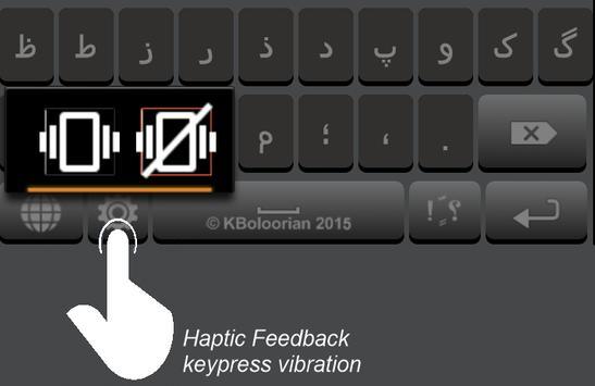 Advanced Kurdish Keyboard تصوير الشاشة 17