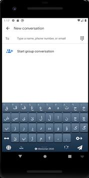 Advanced Kurdish Keyboard تصوير الشاشة 1