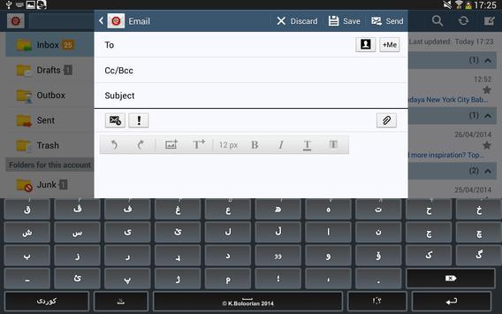 Advanced Kurdish Keyboard تصوير الشاشة 8