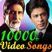 Bollywood Songs - 10000 Songs - Hindi Songs icon