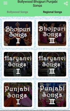 Bollywood Songs - 10000 Songs - Hindi Songs screenshot 4