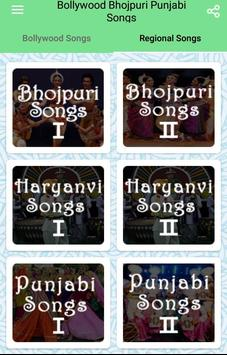 Bollywood Songs - 10000 Songs - Hindi Songs screenshot 12