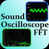 Sound Oscilloscope icon