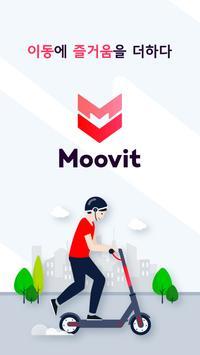 Moovit 무빗 – 전동 킥보드 공유 서비스 poster