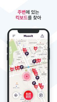 Moovit 무빗 – 전동 킥보드 공유 서비스 screenshot 1