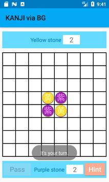 KANJI via Board Game screenshot 6