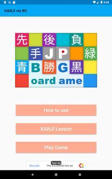 KANJI via Board Game screenshot 16