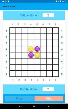 KANJI via Board Game screenshot 23