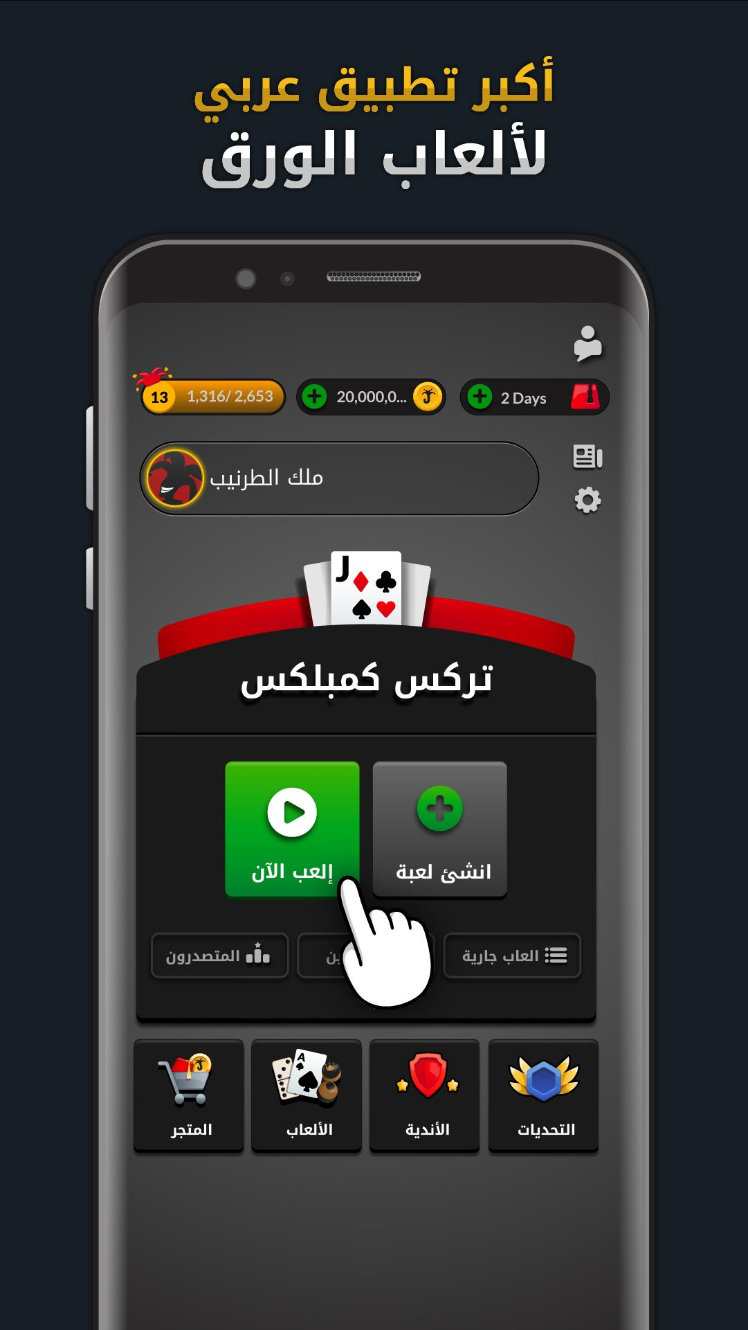 safestrap 3.75 apk download