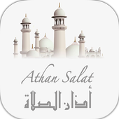 Athan Notify : Prayer Times, Quran and Qiblah v1.7 (Ad-Free) (Unlocked) (27 MB)