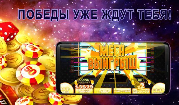 GalaxyRox screenshot 3