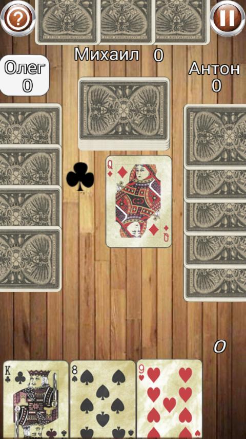 101 карточная игра онлайн