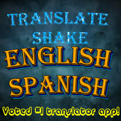 Translate English to Spanish icon