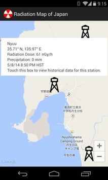 Radiation Map of Japan screenshot 1
