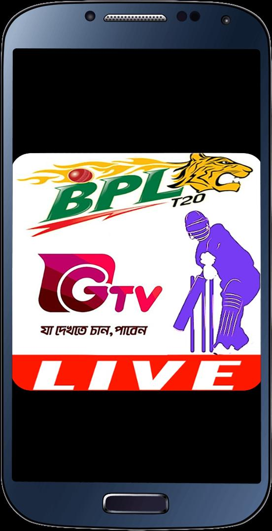 GTV - BPL Live 2019 for Android - APK Download