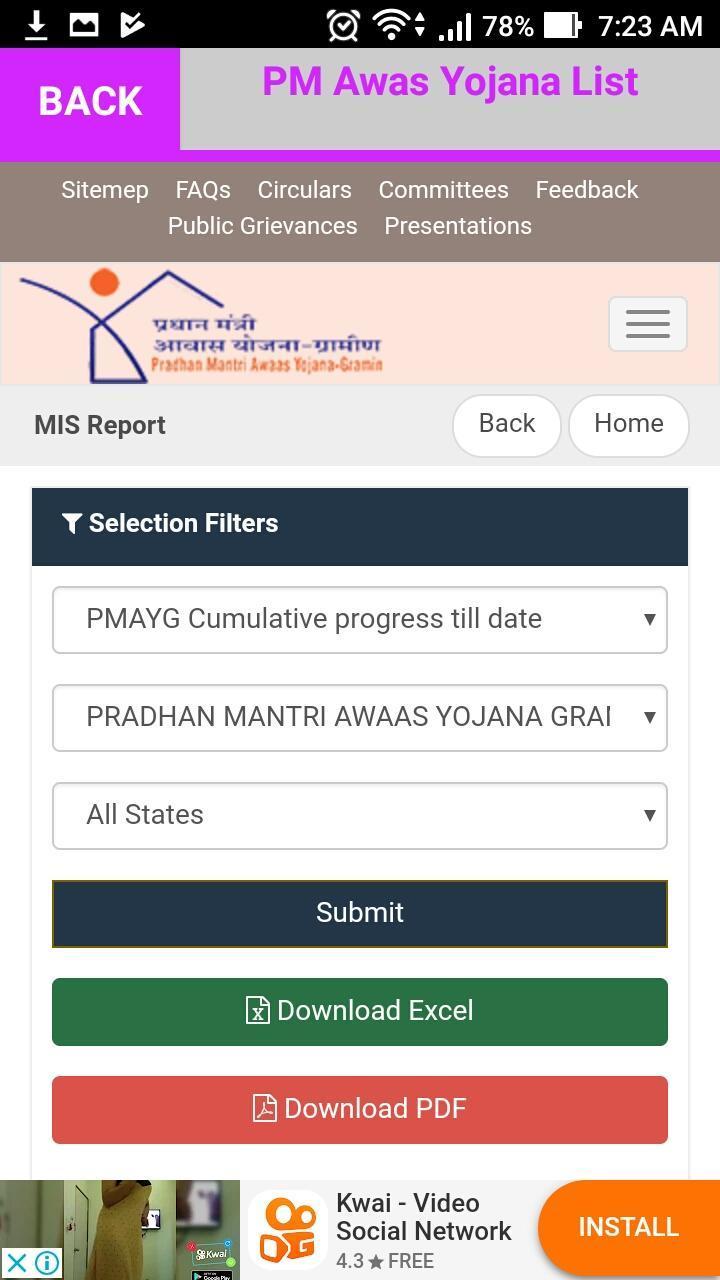 PM Awas Yojana List / BPL LIst 2019 for Android - APK Download