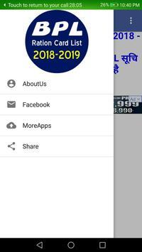 Bpl List App screenshot 1