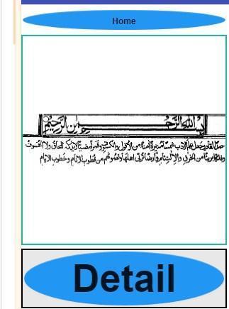Tohfa tul adab nafhatul adab urdu sharah for Android - APK