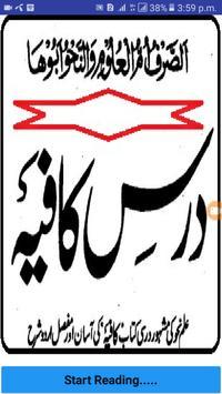 Darse kafia - kafia ki sharah in urdu pdf salisa poster