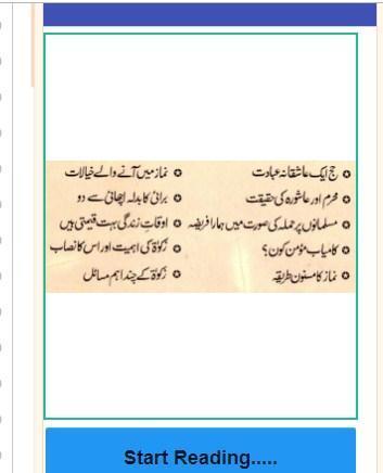 Islahi Khutbat Volume 14 Mufti Taqi Usmani for Android - APK Download