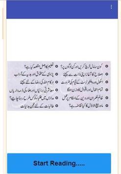 Islahi Khutbat Volume 20 Mufti Taqi Usmani poster