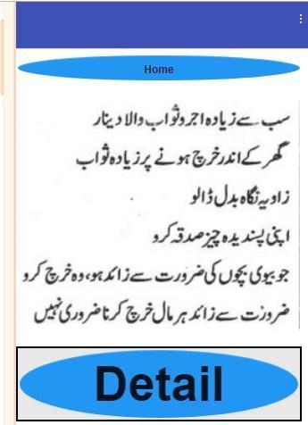 islahi Khutbat Volume 23 By Mufti Taqi Usmani for Android