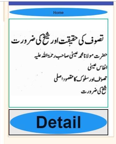 Islahi majalis book volume 1 By Mufti Taqi Usmani for