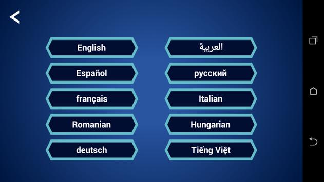 Millionaire Quiz - Fun Trivia Quiz Game screenshot 1