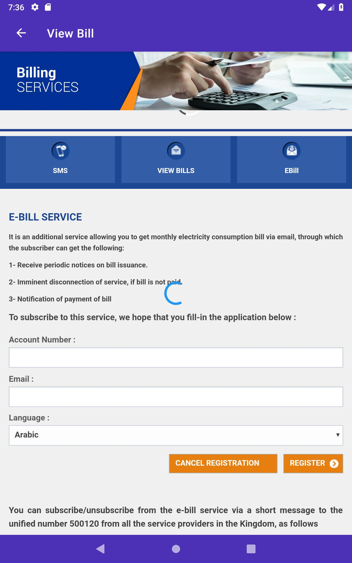 Electricity bill checker Online for Android - APK Download