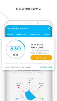PEAK(ピーク)- 脳トレ スクリーンショット 2