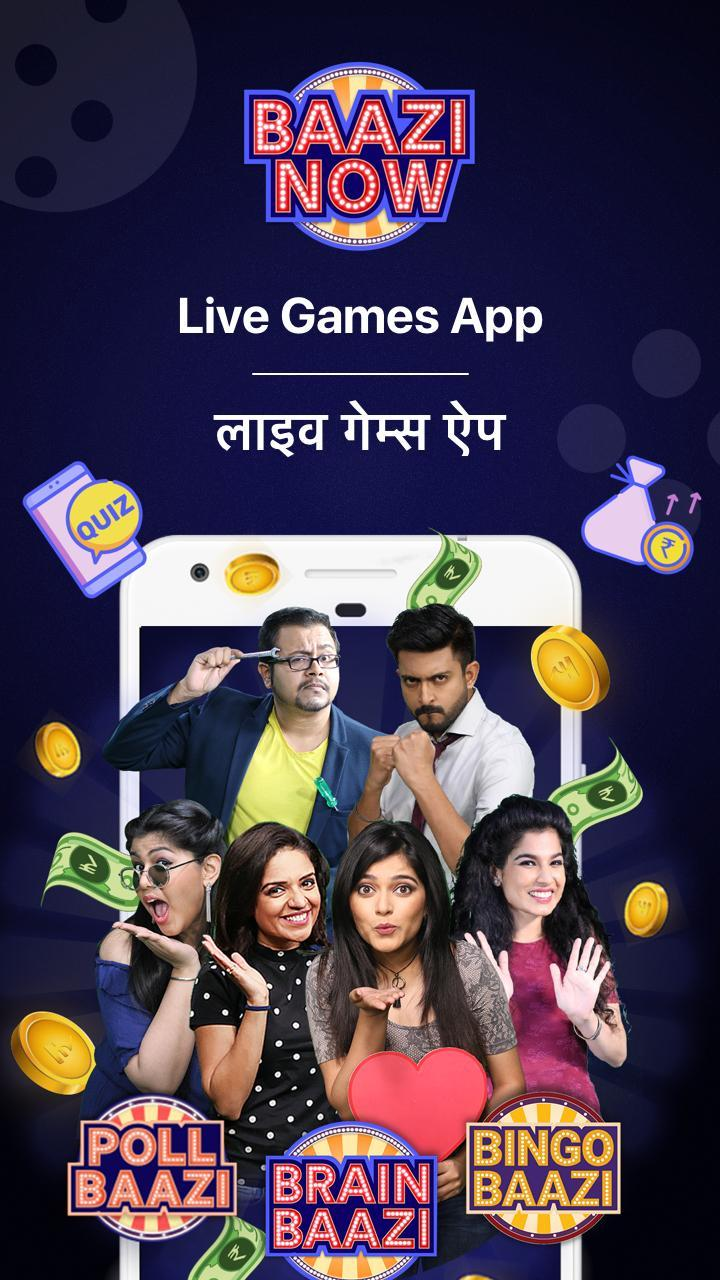 Live Quiz Games App, Trivia & Gaming App for Money for