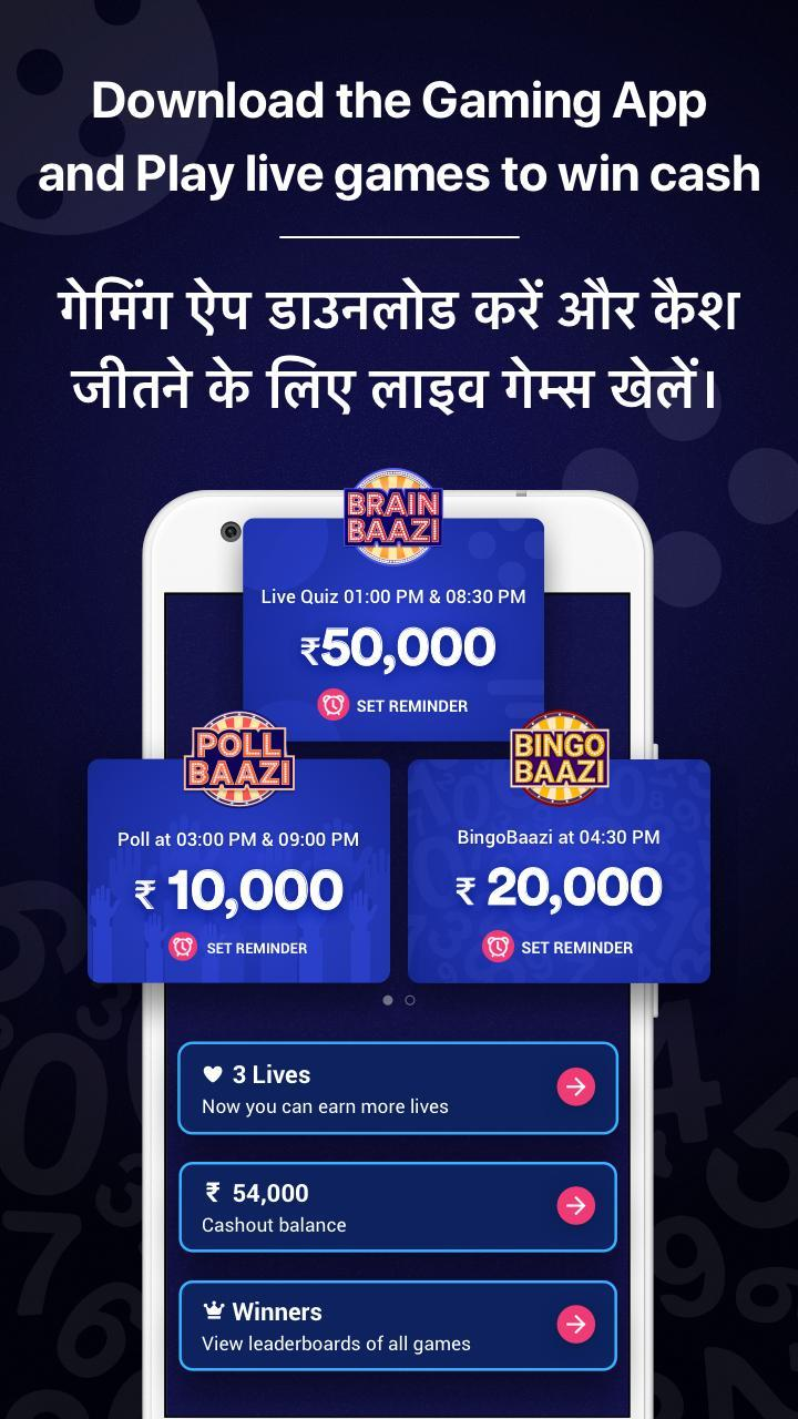 Live Quiz Games App, Trivia & Gaming App for Money for Android - APK